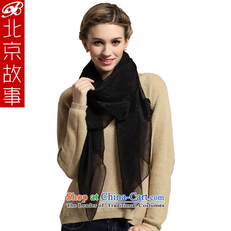 Beijing, Solid Color scarves story a long shawl Sleek and versatile business sense of gossamer silk scarf black