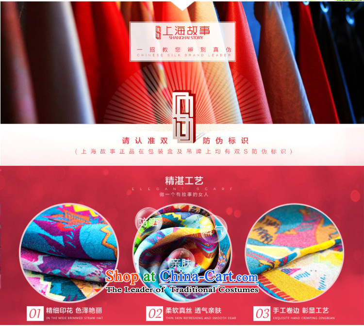 Shanghai Story Ms. long herbs extract scarf summer sunscreen silk scarf shawl content from the flowers in a mirror Geometry - Blue Photo, prices, brand platters! The elections are supplied in the national character of distribution, so action, buy now enjoy more preferential! As soon as possible.