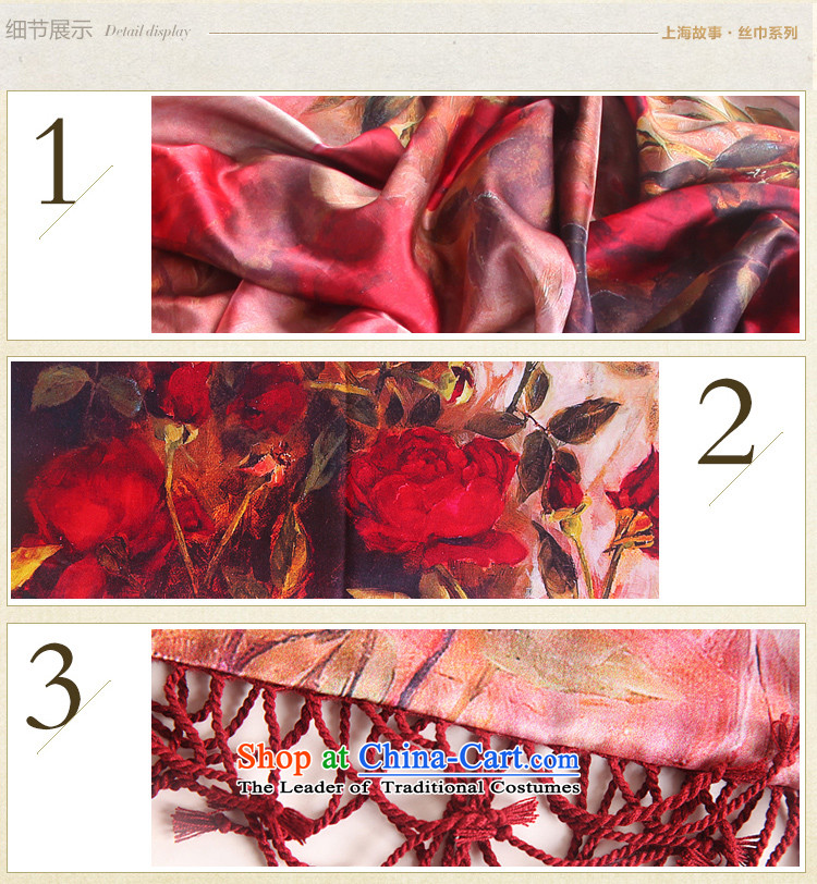 Shanghai Story silk scarfs and contemptuous of Ms. Aura silk shawls brushed autumn and winter digital inkjet thick herbs extract long silk scarf16# picture, prices, brand platters! The elections are supplied in the national character of distribution, so action, buy now enjoy more preferential! As soon as possible.