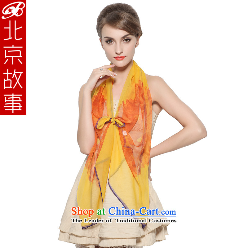 Beijing story stylish Ms. emulating silk scarves Fancy Scarf masks in yellow