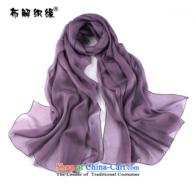 The leading edge of the webbing-silk scarves autumn Korean President Dos Santos silk scarves pure color sunscreen air-conditioning shawl c319-1 transactions