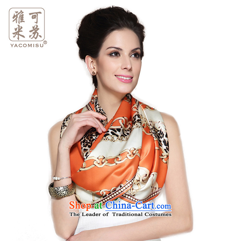 Ya m sousan silk scarves female spring and autumn long silk scarfs female stamp GOLD DOUBLE-SIDED shawl masks in the giver 1# Elizabeth - Orange