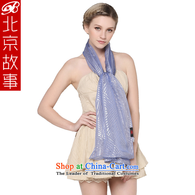 Beijing story three layers of gold silk long towel pure color herbs extract silk scarf Ms. Noble and elegant scarf gift box Sky Blue