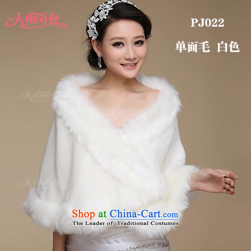 Rain-sang yi bride warm winter wedding deluxe wedding dress jacket increase wedding white hair shawl PJ022 m White single-sided gross