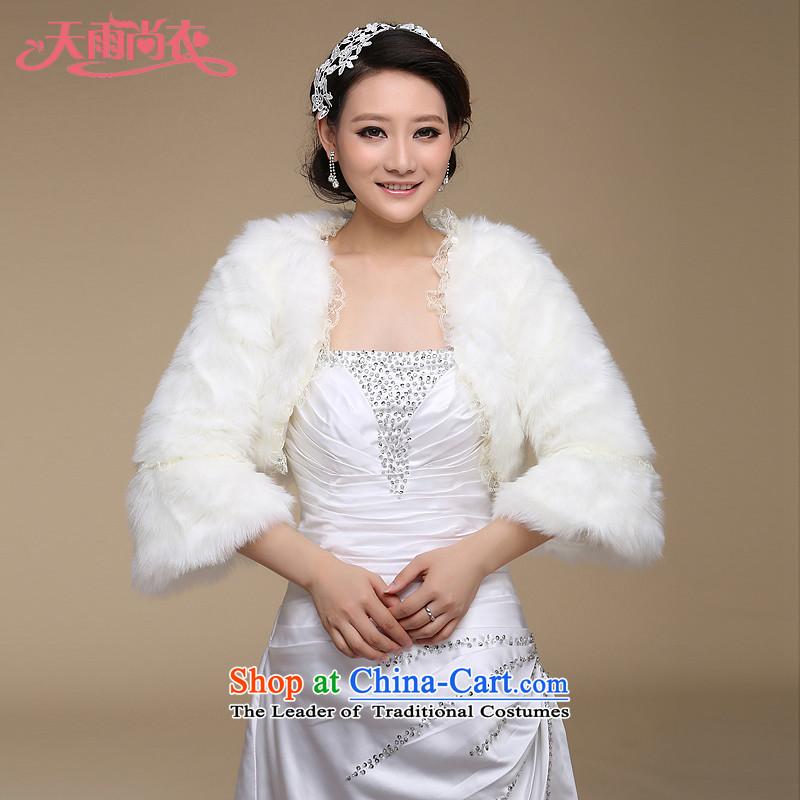 Rain Coat bride plush shawl yet winter long-sleeved shawl Algeria married a wedding dress jacket qipao shawl shawl PJ028 m White