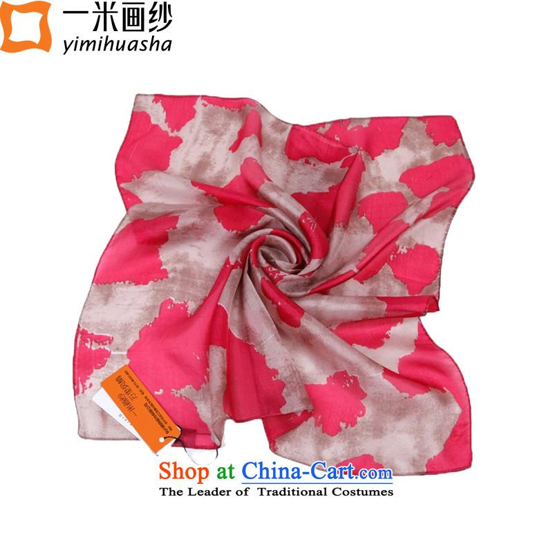 One meter animation yarn silk small towel dark red