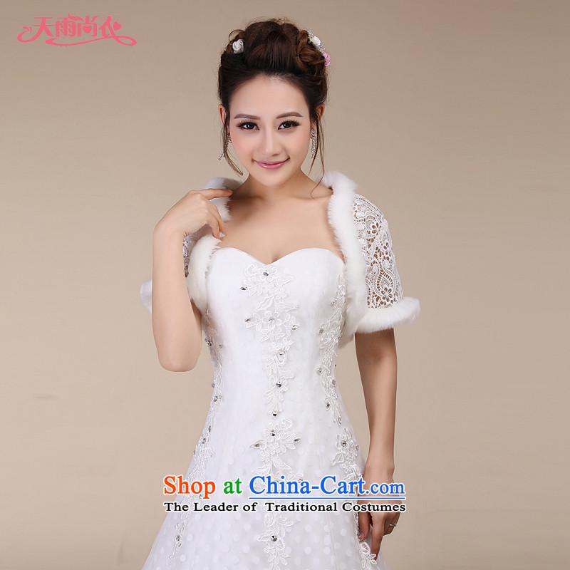 Rain-sang Yi New marriage bride shawl wedding dresses Short Sleeve ...