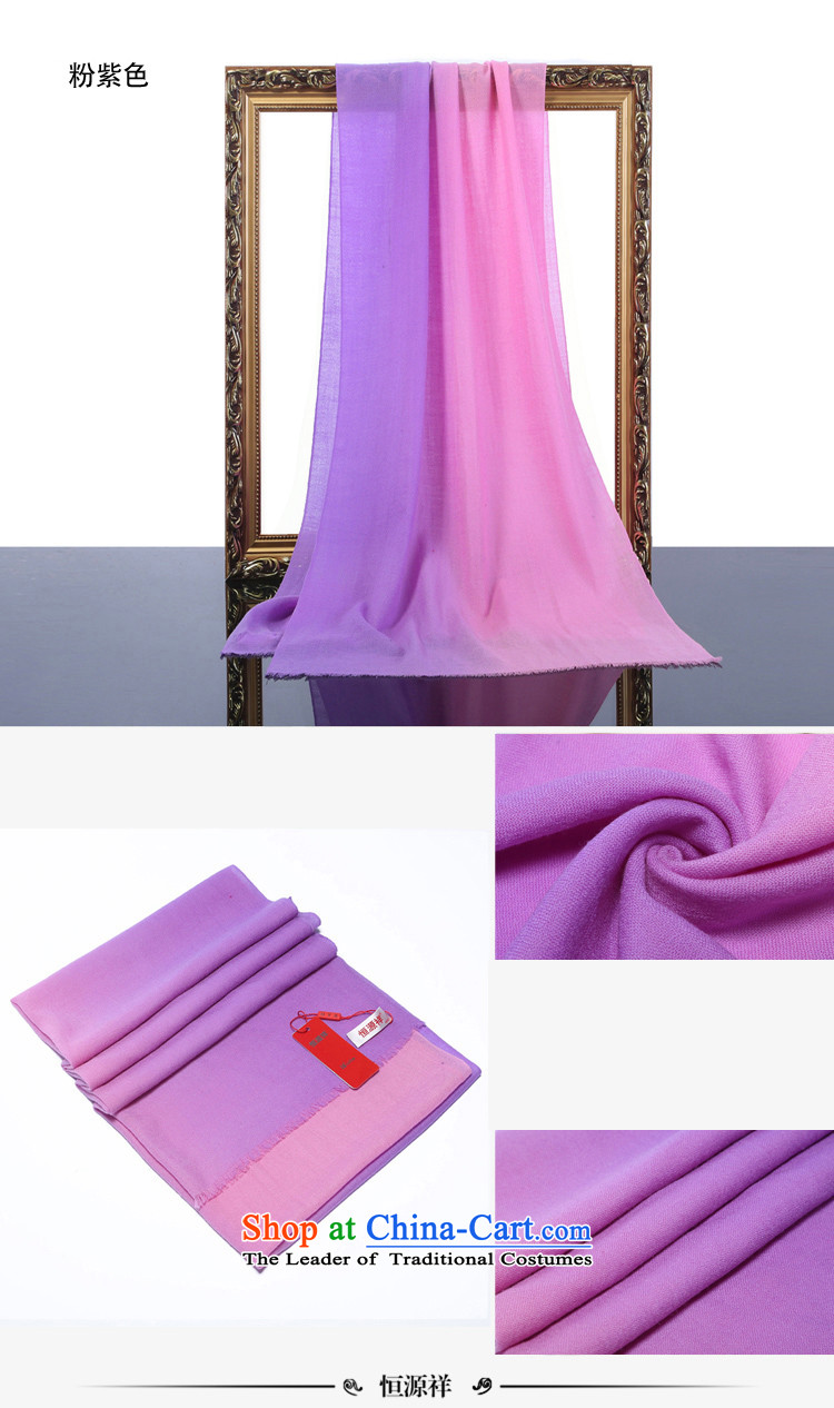 Hengyuan Cheung 2015 autumn and winter Ms. new wool long scarf loose ears gradient shawl gift boxed loose toner purple pictures, Sui price, brand platters! The elections are supplied in the national character of distribution, so action, buy now enjoy more preferential! As soon as possible.