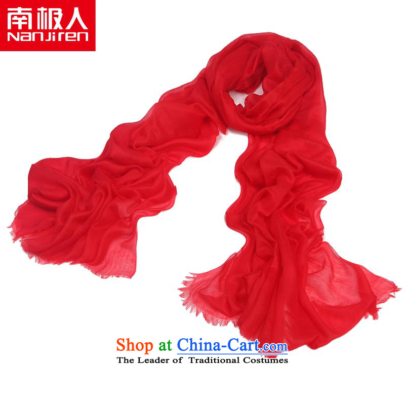 _nanjiren Antarctic_ Ms. solid pashmina autumn and winter, 300 support ring polester velvet shawl rocketed to warm