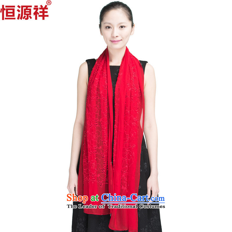 Hengyuan Cheung Korean silk scarfs Ms. shawl embroidered herbs extract silk scarf of pure color sunscreen snow spinning towel red