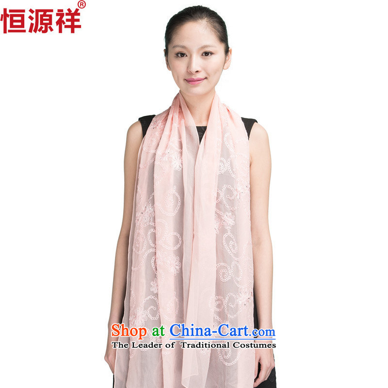 Hang Cheung of the Jurchen people population source silk scarf spring and autumn herbs extract masks in thin, sunscreen large shawl, scarf Pink