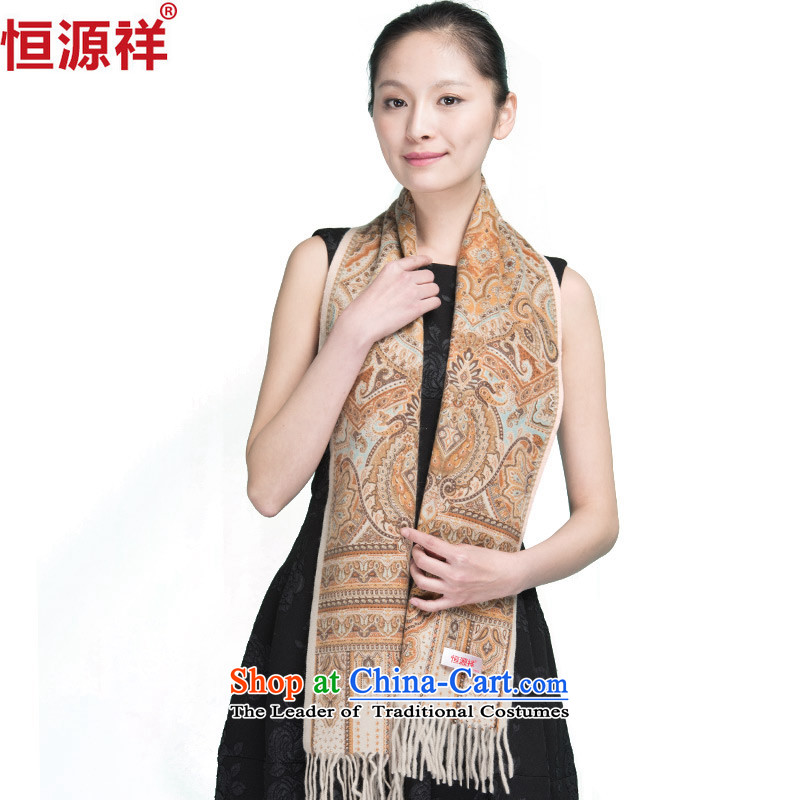 Hengyuan Cheung female stamp pashmina edging Ms. long thick warm shawl suit 4#