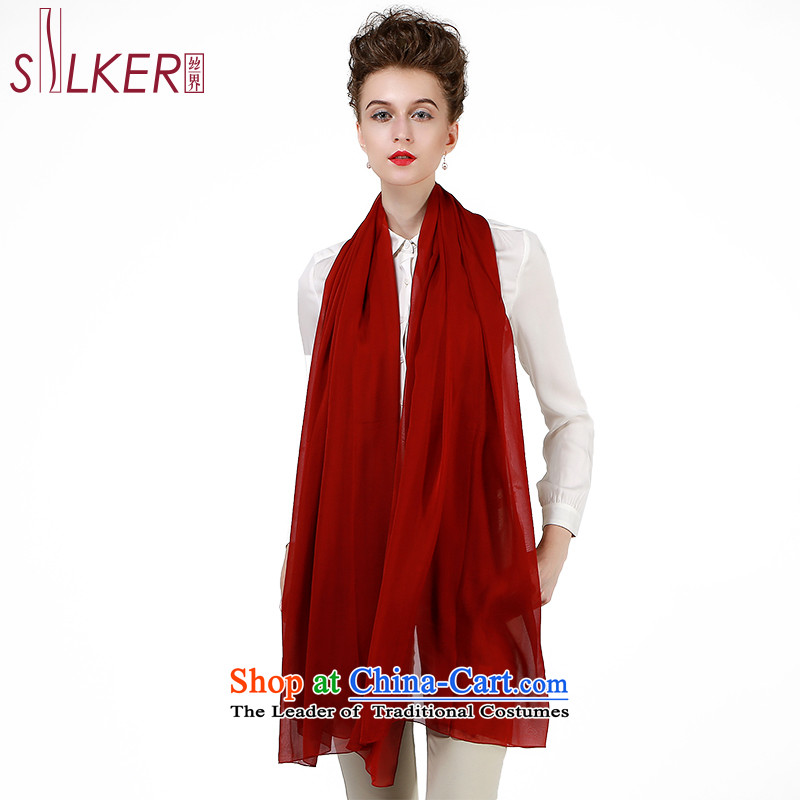 The population sector SIGI autumn and winter herbs extract new silk scarf Ms. long solid color silk scarf intensify silk scarfs innocent love dark red pins