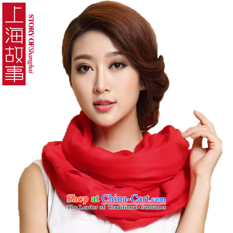 Shanghai Story Ms. Autumn and Winter Special Rate 80 wooler scarf of a large red color solid color warm-ups to edge shawl gross large red