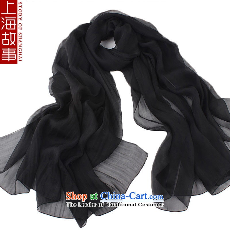 Shanghai Story silk scarves, Solid Color scarves masks in autumn and winter herbs extract warm a shawl female black