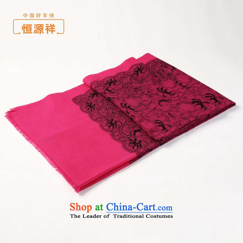 Hengyuan Eric Li dongqiu Cashmere wool blend new twill palace retro stamp Fancy Scarf by red stamp