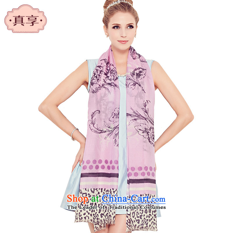 Enjoy a scarf autumn and winter really female cashmere shawls women leopard flowers stamp twill pashmina W198 toner Purple