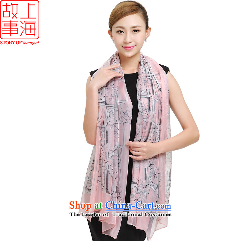 Shanghai Story new women's Western wind is simple and stylish chiffon sunscreen silk scarf beach towel oversized ultra-wide wild fancy scarf 159029 autumn and winter Pink
