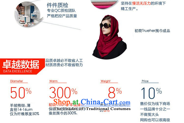 I should be grateful if you would arrange early wooler scarf of autumn and winter female new stamp warm longer a shawl4313gift box know my heart series of pictures, prices, brand platters! The elections are supplied in the national character of distribution, so action, buy now enjoy more preferential! As soon as possible.