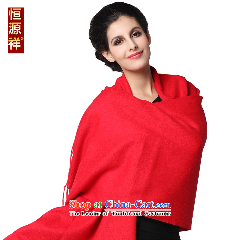 Hengyuan Cheung female warm Red Shawl wooler scarf Thick Long bride solid color scarf of autumn and winter Tai Wai also raise200*70 cm
