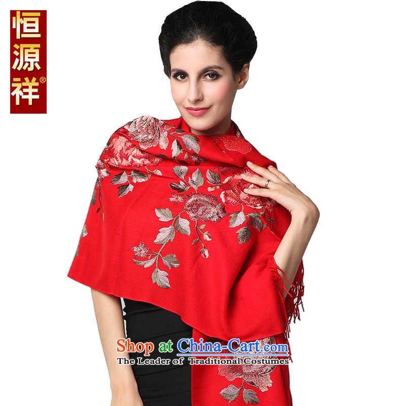 Hang Cheung Classic Korean source Ms. Embroidered scarf shawl large long warm with two thick warranty su wool autumn and winter long towel185*65 red cm