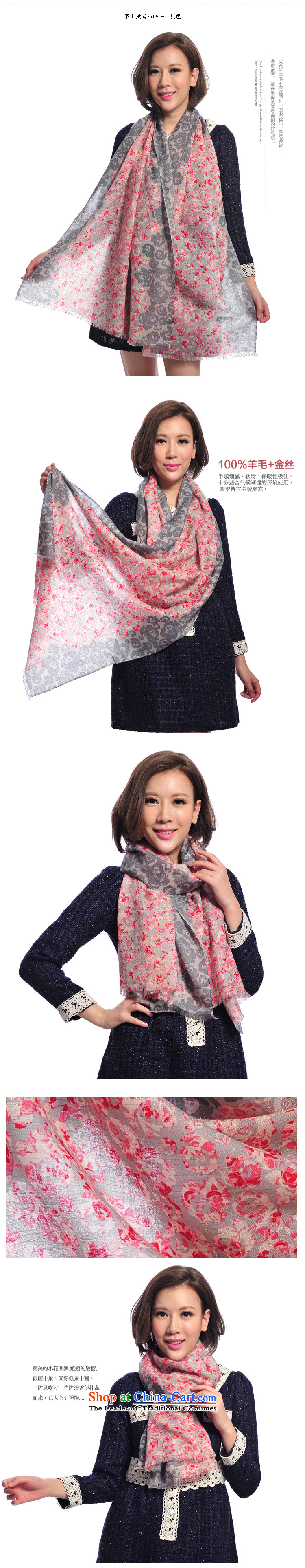 Lin Feng genuine bathing in the autumn and winter, warm wooler scarf stamp gold wire short Sui Fancy Scarf 7692-1 pink picture, prices, brand platters! The elections are supplied in the national character of distribution, so action, buy now enjoy more preferential! As soon as possible.