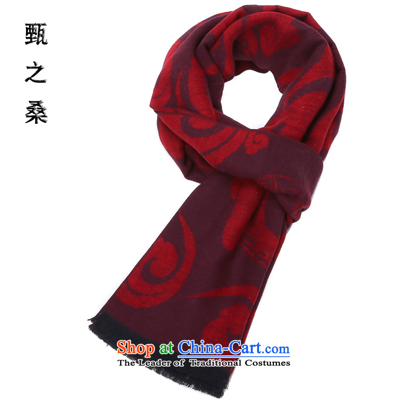 Screening of genuine NISSAN upscale silk brushed in older women Ms. scarves Korean long winter herbs extract warm shawl gift box gift for mom lr29 Grandma