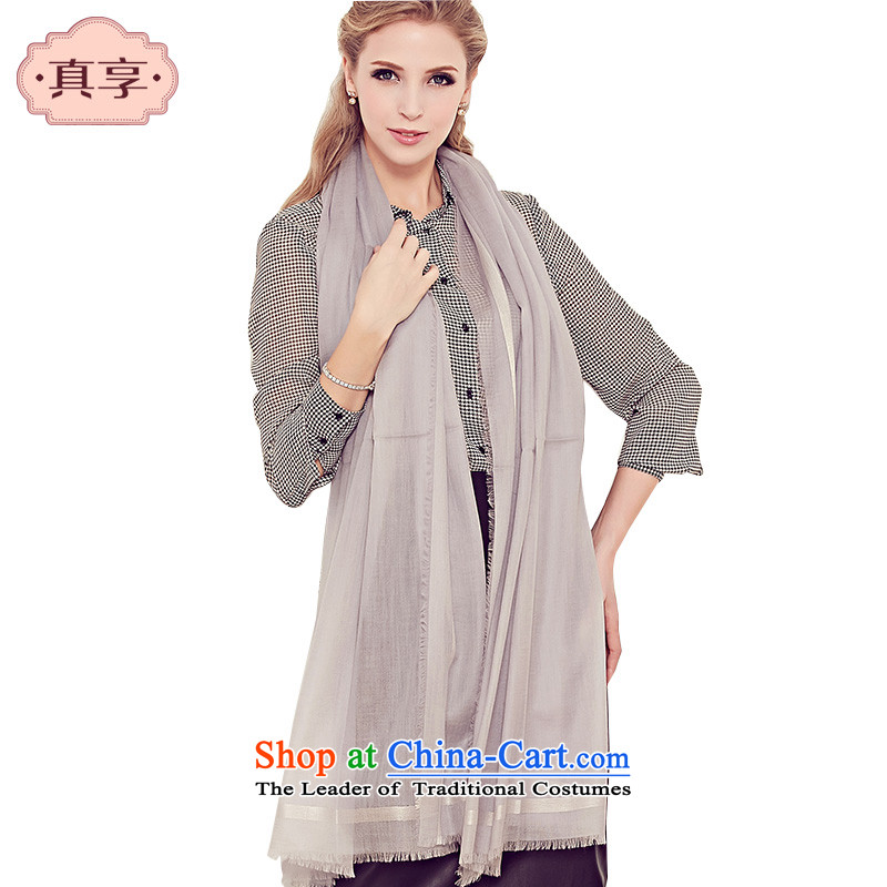Really enjoy women autumn and winter stylish warm silk Cashmere scarf pure color gray