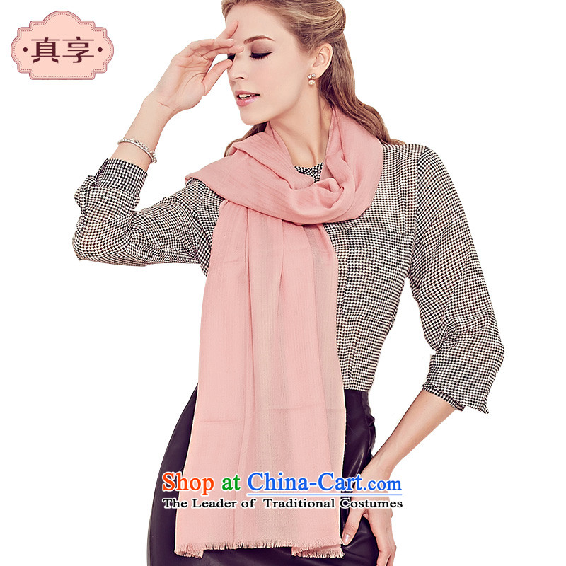 Really enjoy the From field ribbed solid color women autumn and winter warm scarf rubber Powder