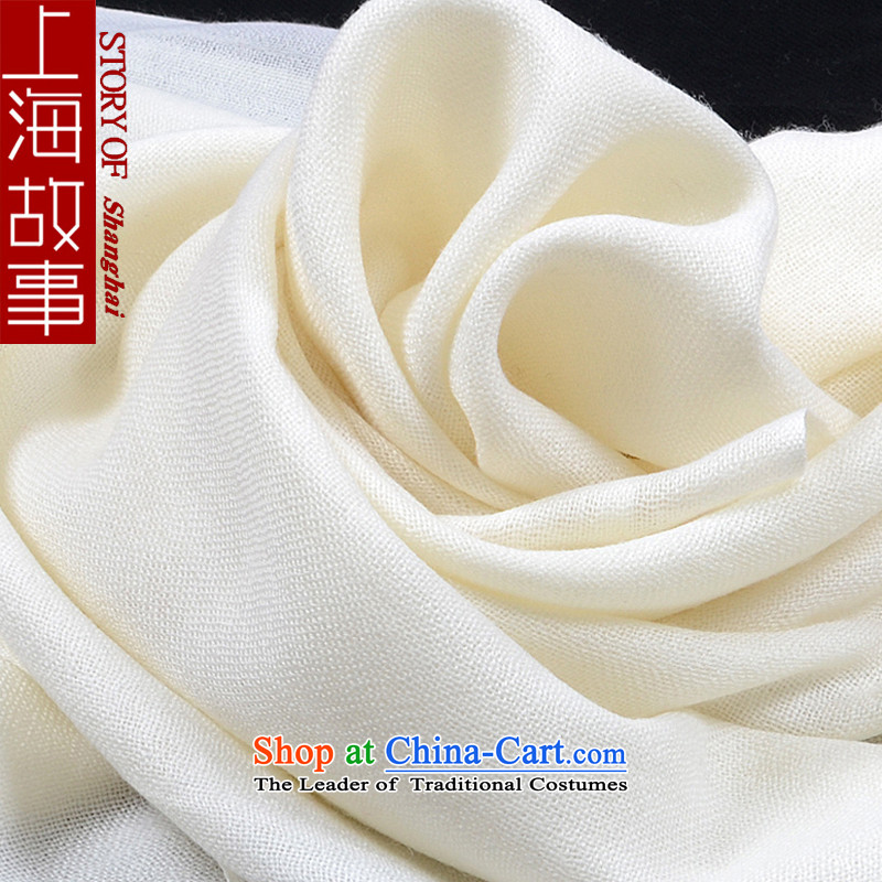 Shanghai Story wooler scarf female winter pure color shawl a 2 m 3 long2 m 3 o gross m White