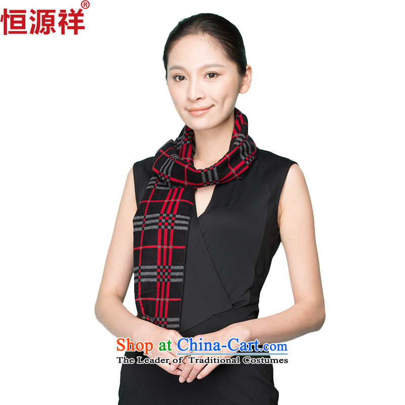 Hengyuan Cheung autumn retro silk jacquard long Ms. blended scarf herbs extract EG098202 silk scarf