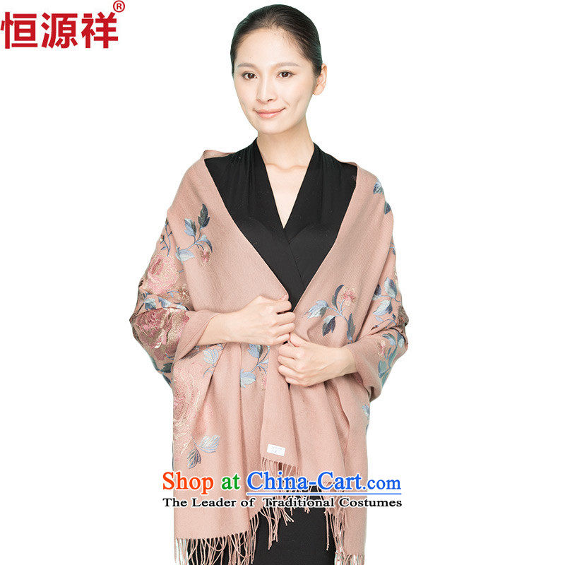 Hengyuan Cheung autumn and winter Ms. wool scarf edging long shawl embroidered female wool increase Scarf1# apricot
