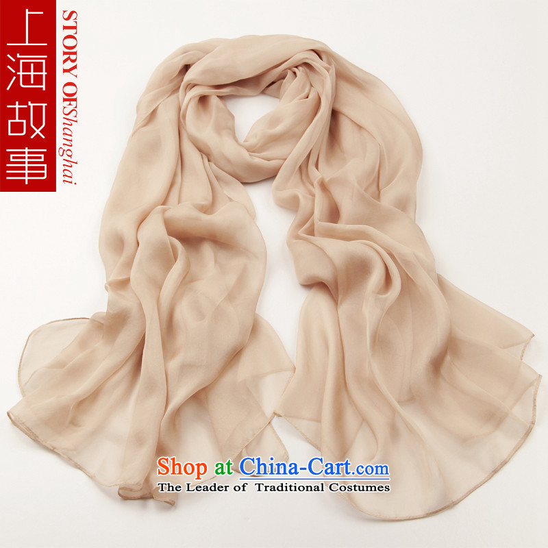 Shanghai Story silk scarves, intensify the pixel color herbs extract spring wild sunscreen with two shawls silk scarfs beige