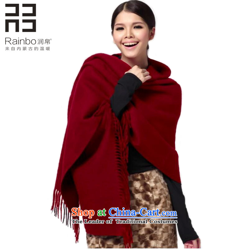 Yun 8300g Thick plain wooler scarf oversized thick large shawl autumn and winter female Fancy Scarf two wine red