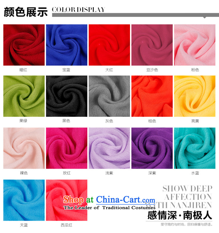Ms. people and trendy Antarctic cotton solid color scarf leisure wild, Indian shawls a deep purple picture, prices, brand platters! The elections are supplied in the national character of distribution, so action, buy now enjoy more preferential! As soon as possible.