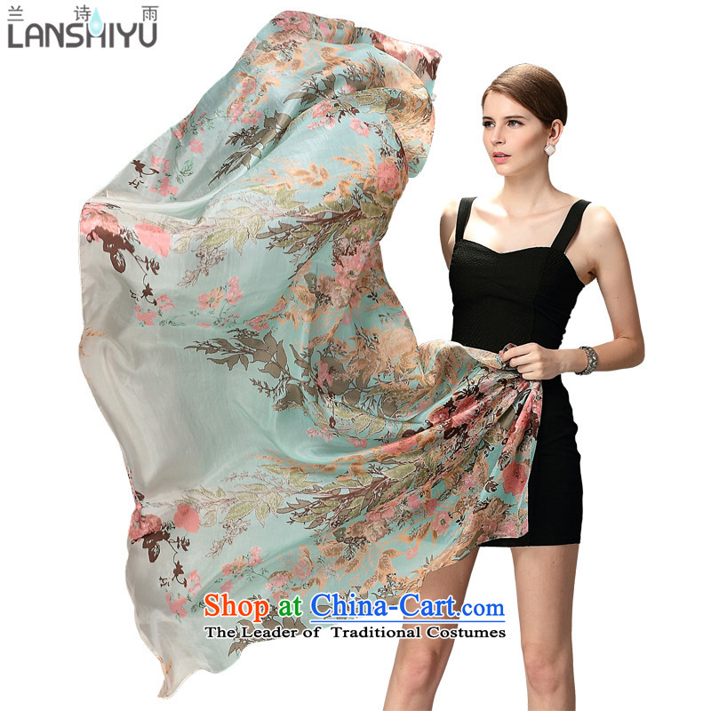 Ho Shih rain Ms. silk scarf Korean autumn and winter herbs extract long scarf LSY550852 green