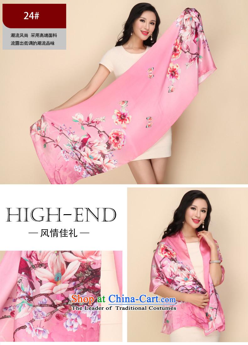 Shanghai Story silk scarves, herbs extract scarf silk scarf 26# picture, prices, brand platters! The elections are supplied in the national character of distribution, so action, buy now enjoy more preferential! As soon as possible.