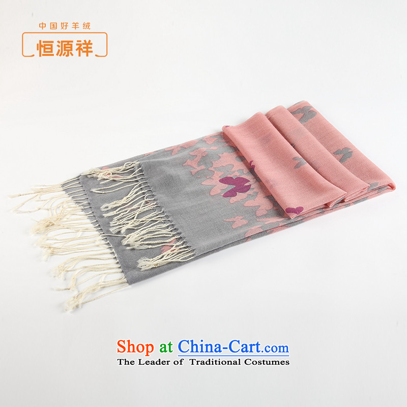 Ms. Cheung Hengyuan wooler scarf of autumn and winter edging long butterfly stamp satin wooler scarf large shawl pink stamp