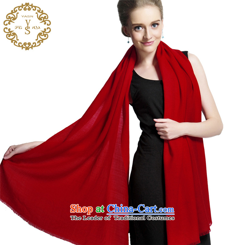 Wooler scarf water-soluble solid Pure Color light pink long scarf, Ms. autumn and winter special rate packages warm shawl mail wine red