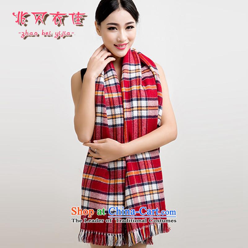 Siu Pui yi jia new Ms. pashmina grid style wild pashmina shawl upscale warm (Boxset) Year-end hot grid style 03)