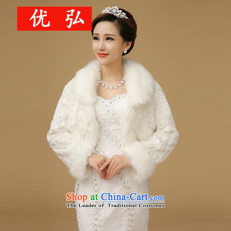 Optimize video gross shawl fur bride wedding dress jacket female winter shawl jacket shawl xs1802 small white are code
