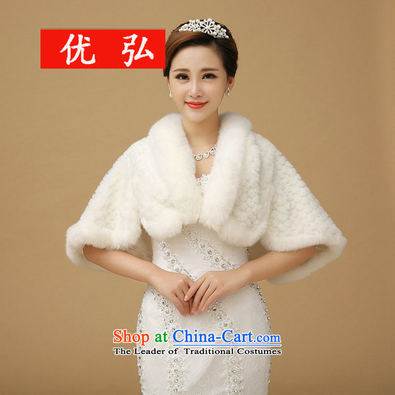 Optimize video new wedding shawl marriages gross shawl warm white hair white are code XS1805 shawl