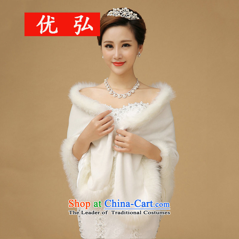 Optimize video new wedding gross of autumn and winter, marriage shawl white thick winter XS1808 bride shawl white are code