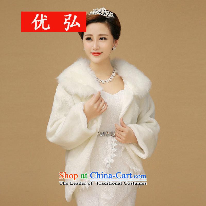 Optimize Hong-wedding dresses, white winter married women shawl long-sleeved winter wedding shawl XS1809 white are code