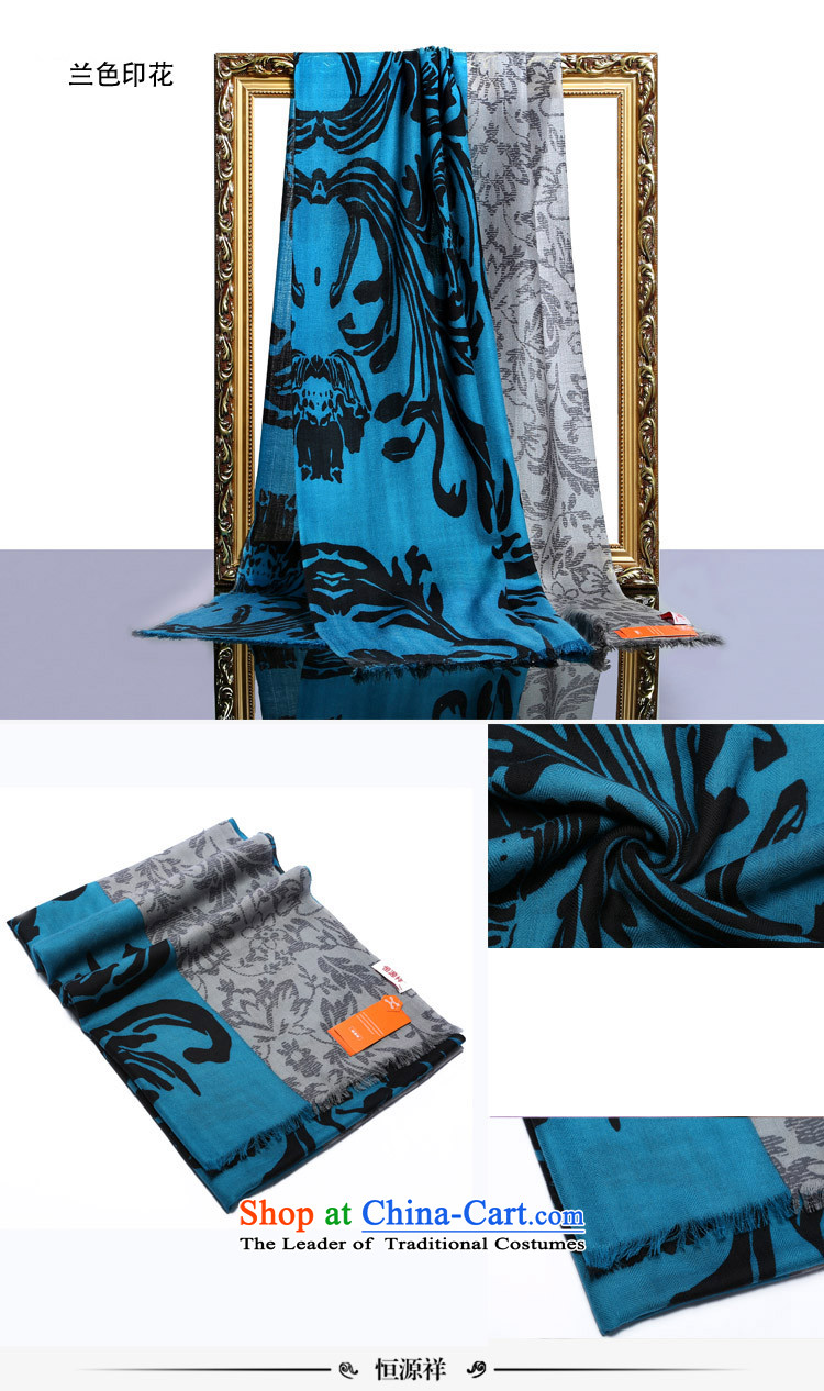 Hengyuan Cheung 2015 new products worsted wool o gross stamp heat sink sui, long Fancy Scarf gift box of blue stamp picture, prices, brand platters! The elections are supplied in the national character of distribution, so action, buy now enjoy more preferential! As soon as possible.