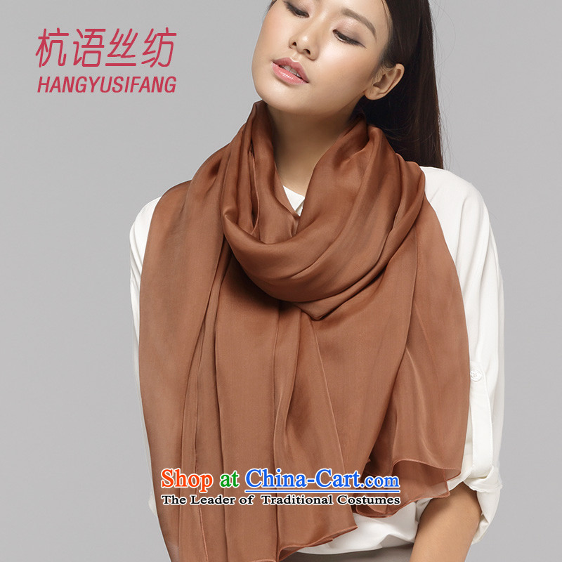 Alejandro Toledo and woven genuine brown upscale silk scarfs summer, autumn and winter Hangzhou 100 herbs extract silk scarf sunscreen warm-ups long silk scarf shawl 250cm*135cm