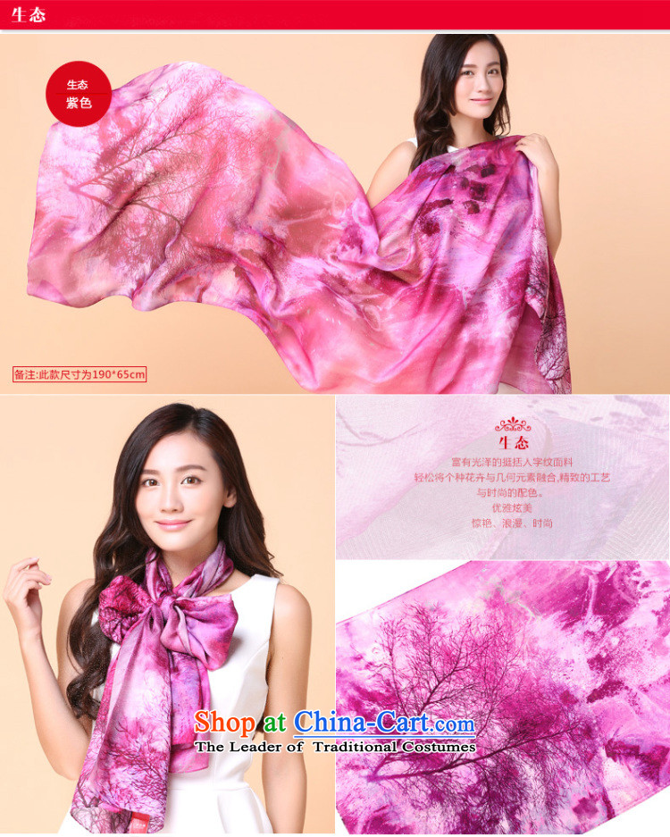 Shanghai Story counters silk scarves scarves, long herbs extract air-conditioning shawl stunning Flowers of Shanghai S strong - purple 180cm*110cm picture, prices, brand platters! The elections are supplied in the national character of distribution, so action, buy now enjoy more preferential! As soon as possible.