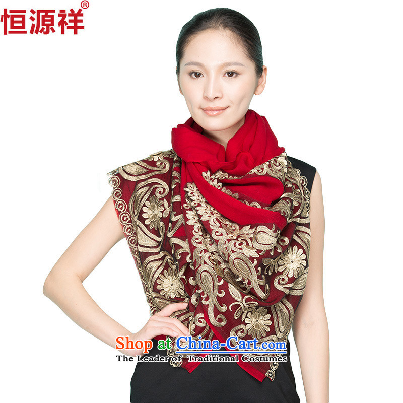 Ms. Cheung Hengyuan wooler scarf of autumn and winter increase long female embroidery lace air-conditioned room with two large Red Shawl