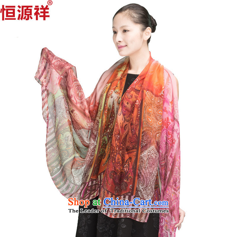 Hengyuan Cheung New silk scarves, light summer, sunscreen chiffon stamp herbs extract scarf stamp air-conditioned rooms large shawl suit 5#