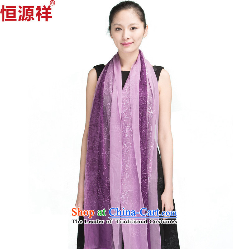 Hengyuan Cheung spring and fall of silk scarves, intensify the gradient herbs extract masks in the summer sun long air-conditioned shawl scarf dark purple
